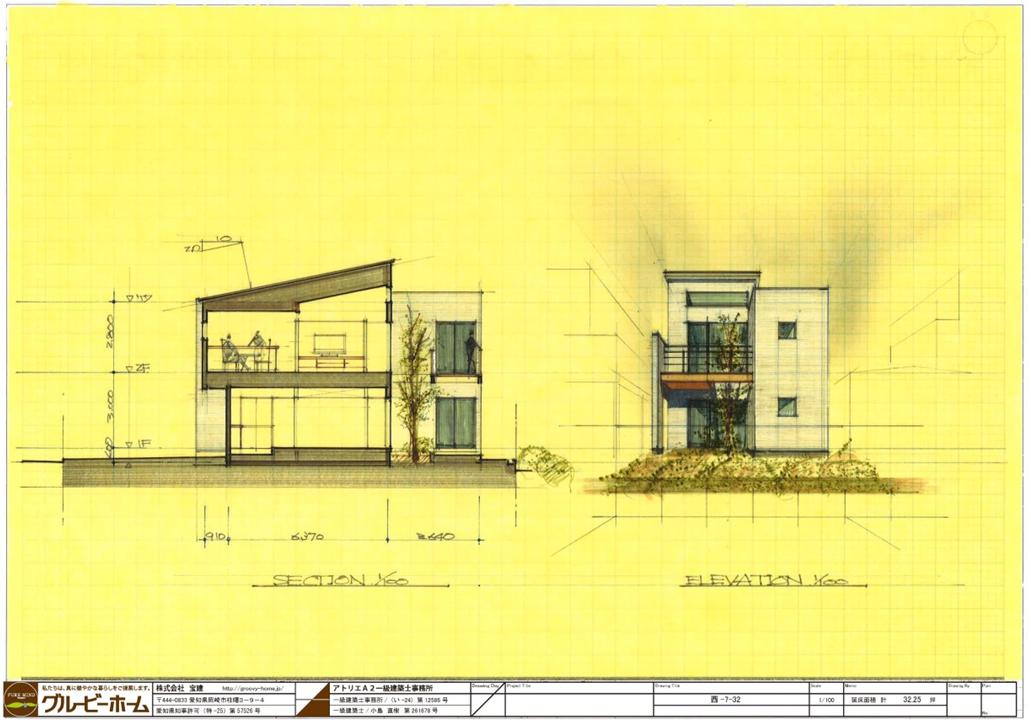 建築士との家づくり