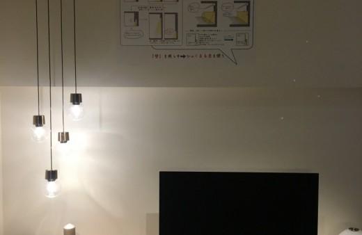 照明の配置